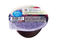 セブンプレミアム ぶどう&プルーン 糖類&カロリーゼロ カップ175g