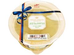 マルハニチロ プチフルーツ ぶどう&ナタデココ