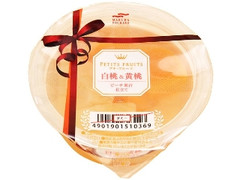 マルハニチロ プチフルーツ 白桃&黄桃