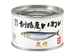 セブンプレミアム 釧路産いわし煮付 EO缶150g