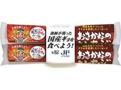 マルハニチロ くるんパック 国産魚肉でつくった おさかなのソーセージ 袋60g×2