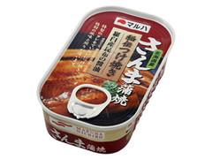 マルハ さんま蒲焼 秘伝つけ焼き 缶100g