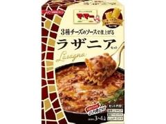 マ・マー 3種チーズのソースで仕上げるラザニアセット 箱205g