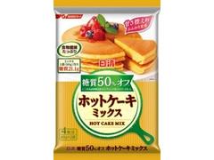 日清 糖質50%オフ ホットケーキミックス 袋160g
