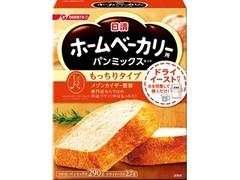 日清 ホームベーカリー用 パンミックスセット もっちりタイプ 箱292.7g