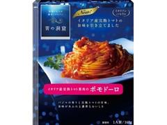 青の洞窟 イタリア産完熟トマト果肉のポモドーロ 箱140g