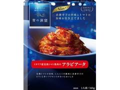 青の洞窟 イタリア産完熟トマト果肉のアラビアータ 箱140g
