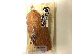 ヤマサ 旬の天ぷら 玉ねぎ 袋1枚