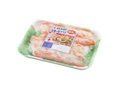 ヤマサ 海鮮素材 北海の味サラダ トレー83g
