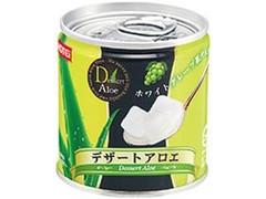 ホテイ デザートアロエ タイ産 缶190g