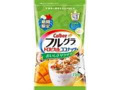 カルビー フルグラ トロピカルミックス ココナッツ味 袋350g