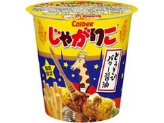 カルビー じゃがりこ とうきびバター醤油 カップ52g