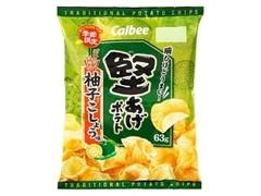 カルビー 堅あげポテト 柚子こしょう味 袋63g