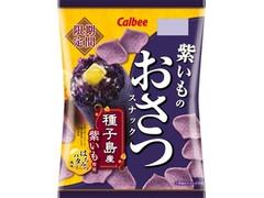 カルビー 紫いものおさつスナック はちみつバター風味 袋50g
