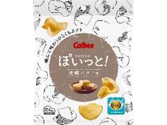 カルビー ぽいっと! 発酵バター味 袋40g