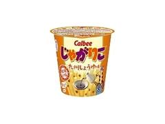 カルビー じゃがりこ 九州しょうゆ味 カップ52g