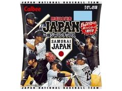 カルビー 侍ジャパンチップス うすしお味 袋22g