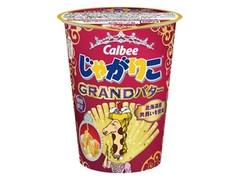 カルビー じゃがりこ GRANDバター カップ70g