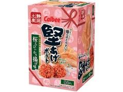 カルビー 堅あげポテト 桜えびのかき揚げ味 箱15g×8