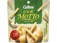 カルビー ジャガМOTTO サワークリーム味 袋39g