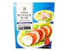 セブンプレミアム 北海道日高 モッツァレラチーズ 袋110g