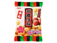 天乃屋 ぷち歌舞伎揚 梅しそ味 袋60g