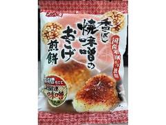 天乃屋 香ばし焼味噌のおこげ煎餅 袋55g