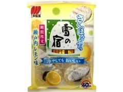 三幸製菓 さくっほろっふわっ雪の宿 瀬戸内レモン味 袋14枚