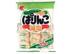 三幸製菓 ぱりんこ 減塩 あっさり塩味 袋36枚