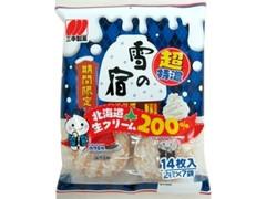 三幸製菓 超特濃 雪の宿 袋14枚