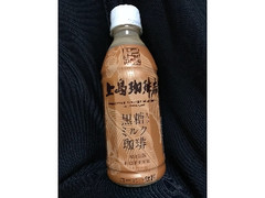 UCC 黒糖入りミルク珈琲 ペット270ml