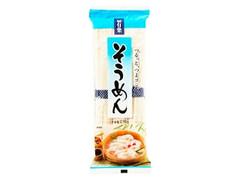 加藤産業 麺有楽 そうめん 袋270g