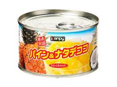 カンピー パイン&ナタデココ 缶225g