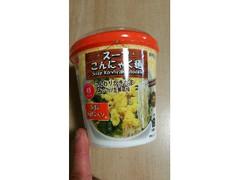 カンピー スープこんにゃく麺 ふんわりかきたまあっさり生姜風味 カップ68.3g