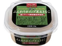 kanpy ふんわりホイップ黒豆きなこ カップ110g