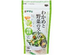 kanpy わかめと野菜のスープ 袋56g