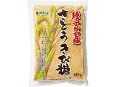 kanpy 種子島産 さとうきび糖 袋450g