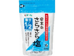 kanpy 日本のさらさら塩 塩分1/2 袋300g