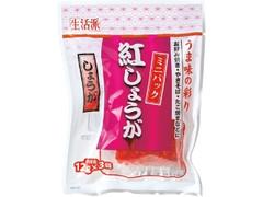 生活派 ミニパック 紅しょうが 袋12g×3