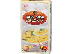 生活派 ふんわりふわふわたまごのスープ 箱8袋