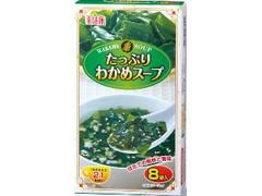 生活派 たっぷりわかめスープ 箱8袋