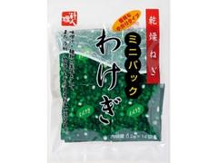 料理人 ミニパック わけぎ 袋0.2g×14