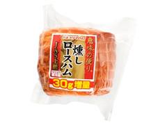 プリマハム 恵味の便り 燻しロースハム 袋430g