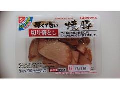プリマハム 切り落とし 焼豚 120g