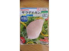 プリマハム サラダチキン プレーン 糖質0 110g