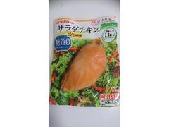 プリマハム サラダチキン スモーク 糖質0 110g