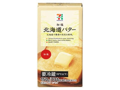 セブンプレミアム 北海道バター 加塩 箱150g