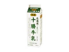 よつ葉 特選 北海道十勝牛乳 パック1L