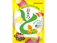 UHA味覚糖 おさつどきっ 塩バター 袋65g