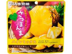 UHA味覚糖 さつまんま パインミックス